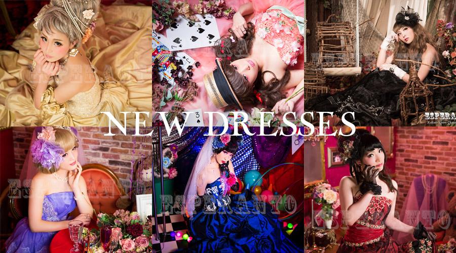 newdress_arrival