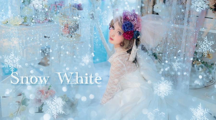 京都 変身写真 ドレス ホワイト スノー 雪 新着