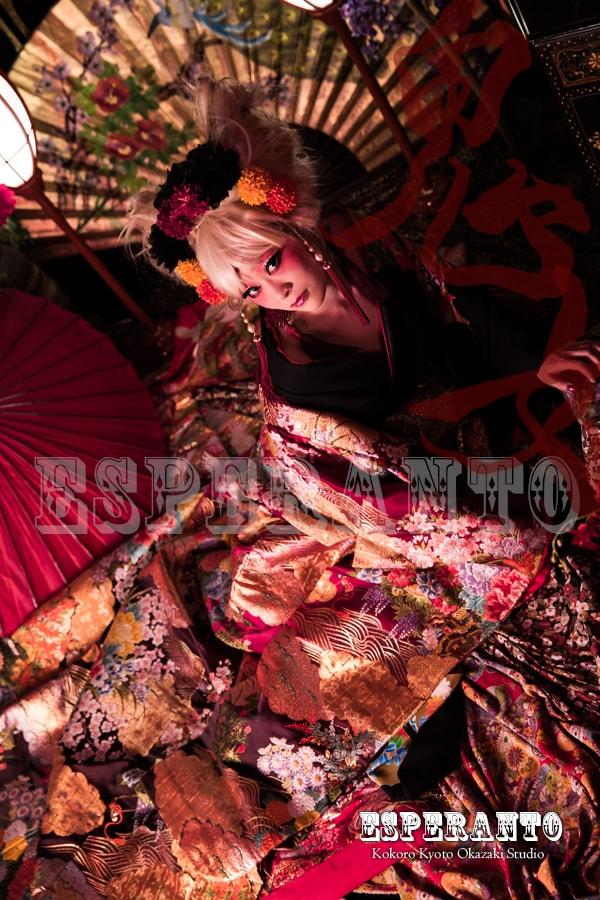 京都 花魁体験 節分