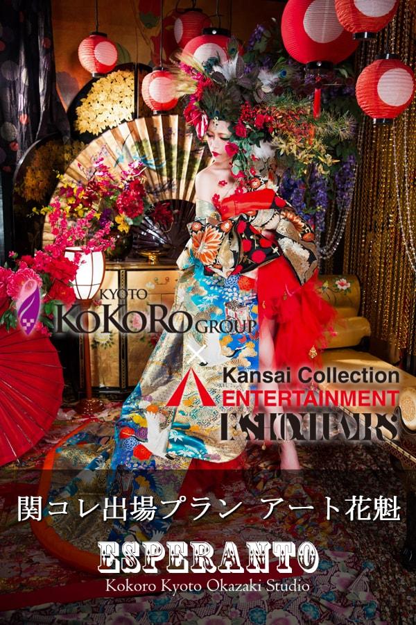 関西コレクションFASHIONLEADERS6スペシャルステージ