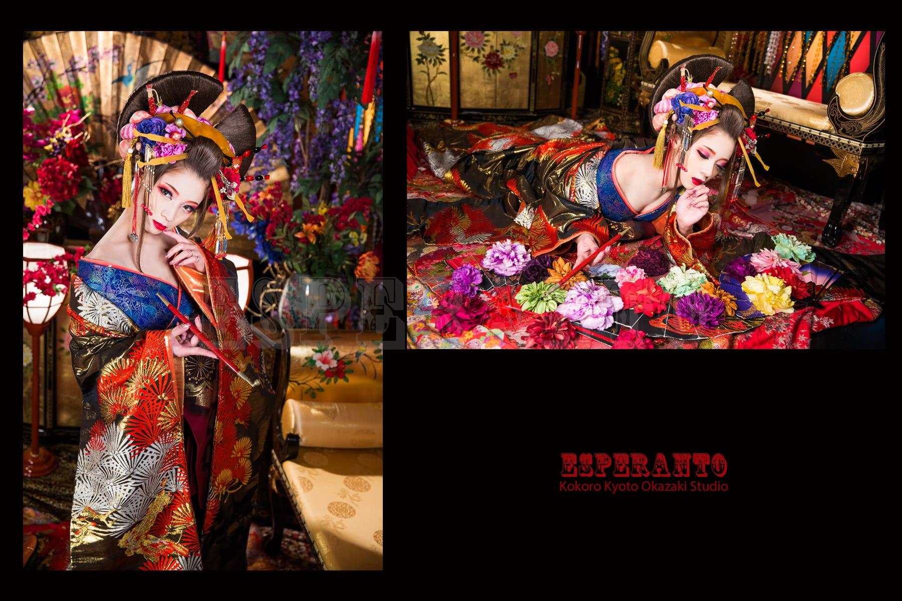 京都最大規模のSTUDIOESPERANTOで花魁体験