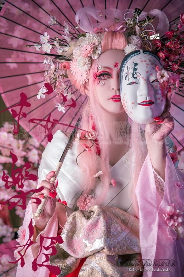 期間限定桜樂姫キャンペーン実施中