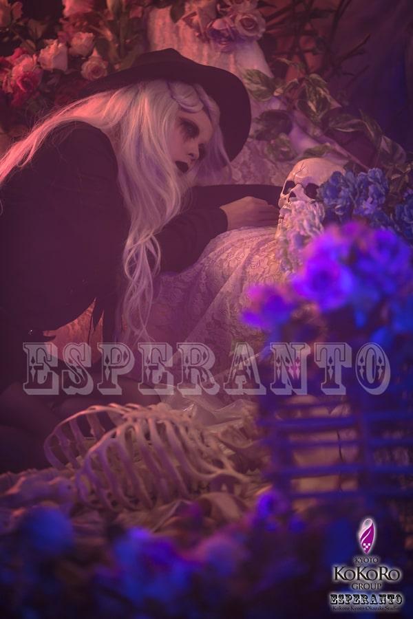 エスペラントのハロウィン