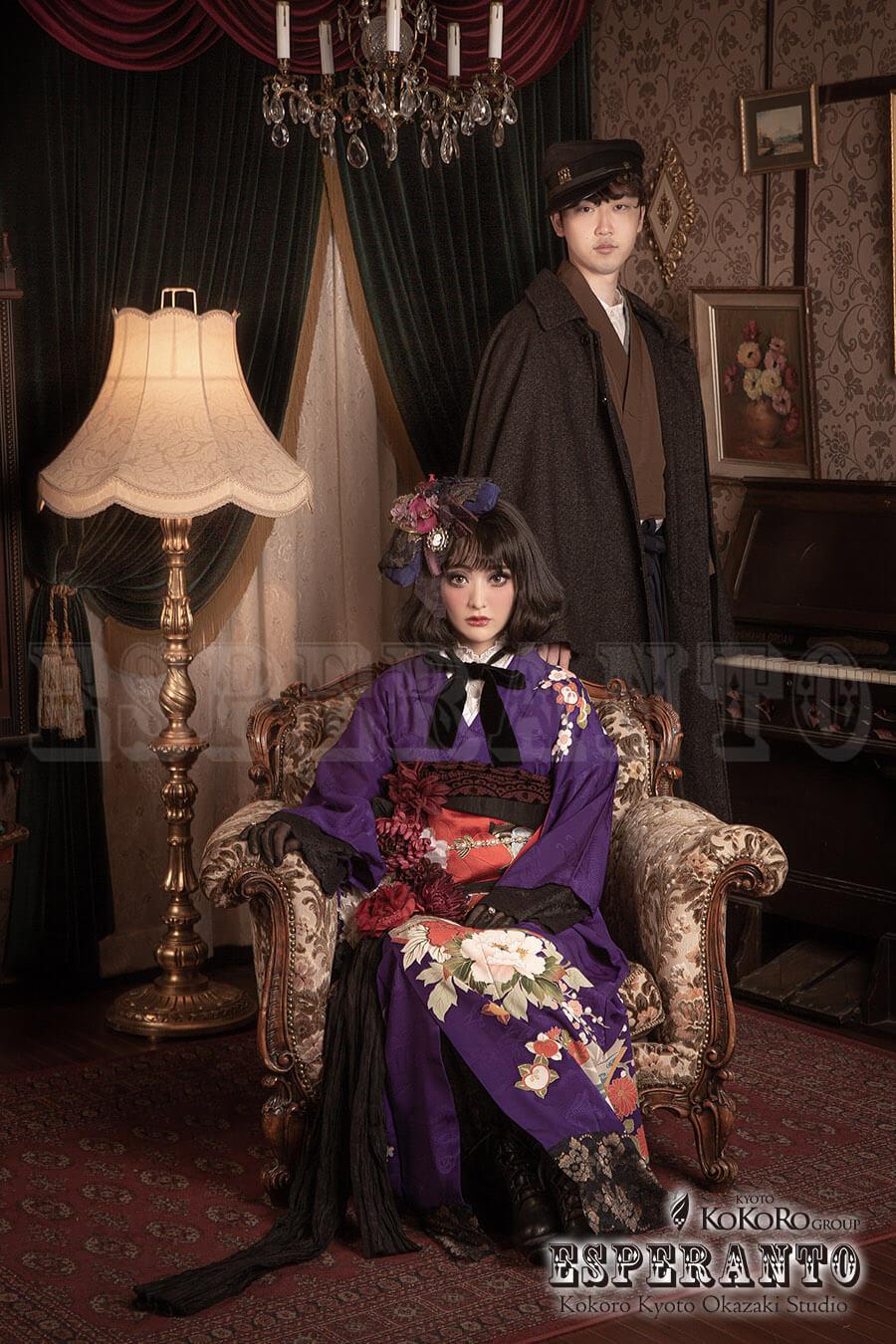 kimonocouple07